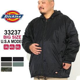 最大500円OFFクーポン配布 | [ビッグサイズ] ディッキーズ ジャケット フード付き リップストップ 33237 メンズ ナイロンジャケット|大きいサイズ USAモデル Dickies|ワークジャケット 防寒 アウター ブルゾン 3L 4L 5L