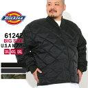 [ビッグサイズ] ディッキーズ キルティングジャケット 61242 メンズ ナイロンジャケット|大きいサイズ USAモデル Dickies|ワークジャケット 防寒 アウター ブルゾン