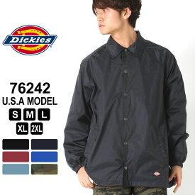 【送料無料】 ディッキーズ コーチジャケット 76242 メンズ|大きいサイズ USAモデル Dickies|ナイロンジャケット XL 2XL LL 2L 【W】