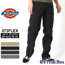 ディッキーズ 873 フレックス ワークパンツ スリムフィット ストレッチ メンズ 大きいサイズ USAモデル|ブランド Dickies|作業着 作業服 アメカジ