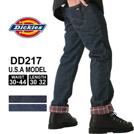 ディッキーズ パンツ デニム ストレート 5ポケット メンズ|股下 30インチ 32インチ|ウエスト 28〜40インチ|大きいサイズ USAモデル Dickies|ジーンズ ジーパン フランネル 防寒