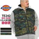 [ビッグサイズ] ディッキーズ キルティング ナイロンベスト TE242 メンズ|大きいサイズ USAモデル Dickies|ワークベスト 防寒 アウター