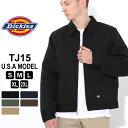 ディッキーズ ジャケット TJ15 メンズ キルティング ライニング|大きいサイズ USAモデル Dickies|ワークジャケット 防寒 アウター ブルゾン XL XXL LL 2L 3L