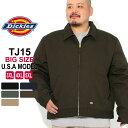 【送料無料】 [ビッグサイズ] ディッキーズ ジャケット TJ15 メンズ キルティング ライニング|大きいサイズ USAモデ…