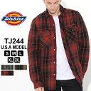 ディッキーズ シャツジャケット ボアライニング TJ244 メンズ|大きいサイズ USAモデル Dickies|ワークジャケット 防寒 アウター ブルゾン
