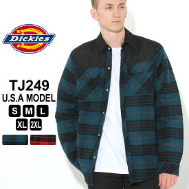 【送料無料】 ディッキーズ ジャケット キルトライニング チェック柄 TJ249 メンズ ネルシャツ|大きいサイズ USAモデル Dickies|ワークジャケット ダックジャケット 防寒 アウター ブルゾン 【W】