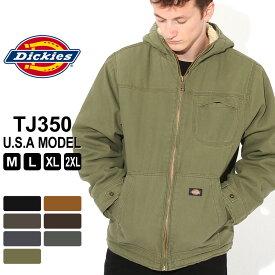ディッキーズ ジャケット フード付き ダック ボアライニング TJ350 メンズ|大きいサイズ USAモデル Dickies|ワークジャケット ダックジャケット 防寒 アウター ブルゾン