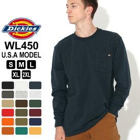 ディッキーズ Tシャツ 長袖 WL450 メンズ|大きいサイズ USAモデル Dickies|長袖Tシャツ ロンT 【W】