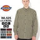 ディッキーズ シャツ 長袖 チェック柄 WL525 メンズ カジュアルシャツ|大きいサイズ USAモデル Dickies|長袖シャツ