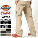 ディッキーズ カーゴパンツ レギュラーフィット WP595 メンズ|股下 30インチ 32インチ|ウエスト 30〜44インチ|大きいサイズ USAモデル Dickies|パンツ ワークパンツ 作業着 作業服