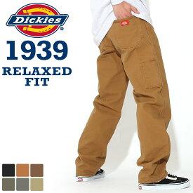 ■9/24(金)再入荷   【送料無料】 Dickies ディッキーズ 1939 ペインターパンツ メンズ ダック生地 リラックスフィット ワークパンツ 大きいサイズ 作業着 作業服 作業ズボン (USAモデル) 【W】