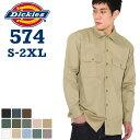 【送料無料】 Dickies ディッキーズ ワークシャツ 長袖 574 大きいサイズ メンズ (USAモデル)
