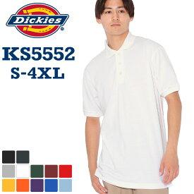ディッキーズ ポロシャツ 半袖 メンズ 大きいサイズ KS5552|半袖ポロシャツ 夏服 おしゃれ ブランド アメカジ USAモデル 【COP】