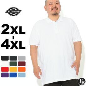 [ビッグサイズ] ディッキーズ ポロシャツ 半袖 メンズ 大きいサイズ KS5552|3L 4L 5L XXL 3XL 4XL 2XL|半袖ポロシャツ おしゃれ ブランド アメカジ USAモデル