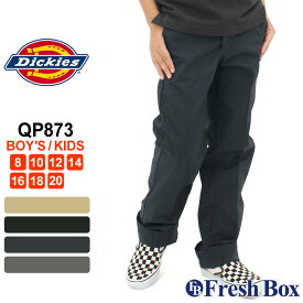 [キッズ] ディッキーズ ズボン ワークパンツ スリムフィット QP873 子供服 男の子 女の子 ブランド アメカジ