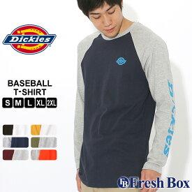 ディッキーズ Tシャツ 長袖 クルーネック ラグラン メンズ 大きいサイズ WL46D USAモデル|ブランド Dickies|ロンT 長袖Tシャツ アメカジ