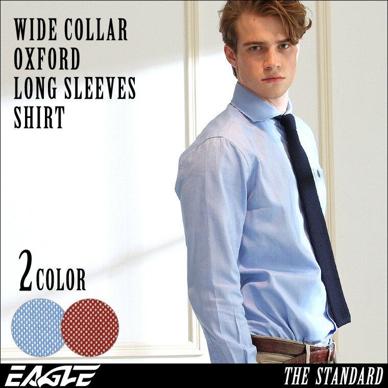 【送料無料】 オックスフォードシャツ 長袖 メンズ ワイドカラー 大きいサイズ EAGLE THE STANDARD [オックスフォードシャツ メンズ 長袖シャツ メンズ オックスフォード ワイシャツ ワイドカラー カジュアルシャツ メンズ 長袖 大きいサイズ メンズ] (日本規格)