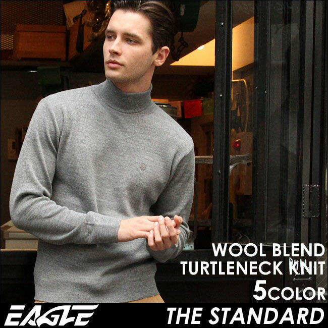 【送料無料】 EAGLE THE STANDARD イーグル セーター メンズ タートルネック ニット 日本製 [日本規格] (eagle-30004) ニット セーター メンズ ウール 無地 タートルネック メンズ タートルネック ニット 黒 ブラック ネイビー 大きいサイズ LL 2L made in japan