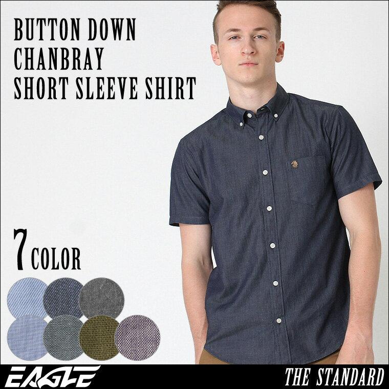 【送料無料】 EAGLE THE STANDARD │ シャツ メンズ 半袖 ボタンダウンシャツ 半袖 [ボタンダウン 半袖 シャンブレー 半袖 シャンブレーシャツ メンズ 半袖シャツ メンズ 大きいサイズ メンズ シャツ] (日本規格)
