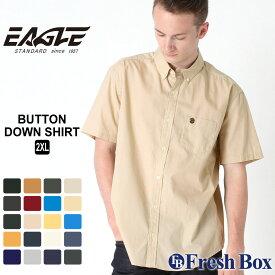 シャツ 半袖 ボタンダウン ブロード シャンブレー ツイル 無地 ポケット メンズ 大きいサイズ 日本規格|ブランド EAGLE THE STANDARD イーグル|半袖シャツ カジュアル ワイシャツ