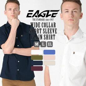 【送料無料】 シャツ 半袖 メンズ ワイドカラー ポケット 大きいサイズ 日本規格|ブランド EAGLE STANDARD イーグル|半袖シャツ カジュアル 2019 春夏 新作