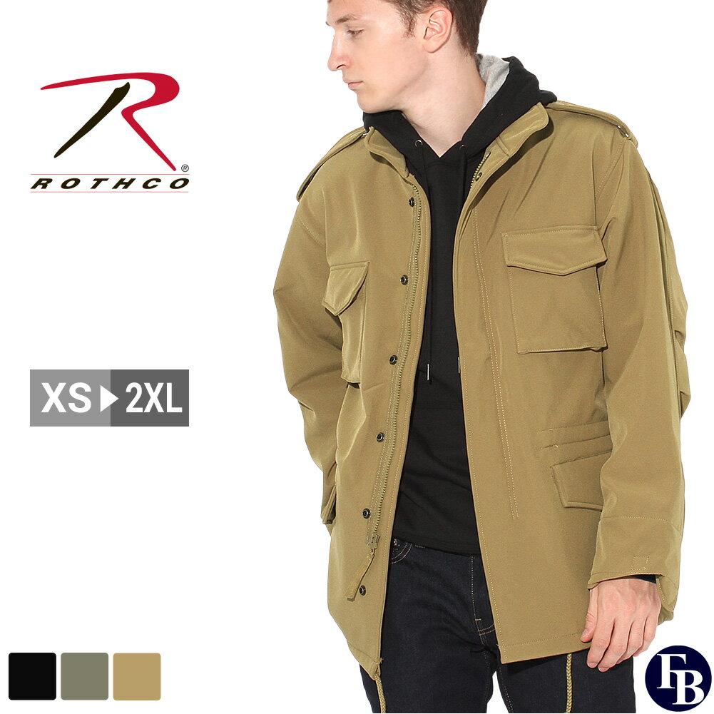 【送料299円】 ロスコ ROTHCO ロスコ M-65 ソフトシェルジャケット メンズ ミリタリージャケット [ROTHCO ロスコ ジャケット メンズ M-65 M65 大きいサイズ メンズ ミリタリージャケット シェルジャケット アウター ブルゾン ブラック 防寒 XL XXL LL 2L 3L] (USAモデル)