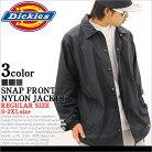 Dickies ディッキーズ ジャケット メンズ 大きいサイズ 76242 [Dickies ディッキーズ ナイロ…