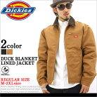 【送料299円】 ディッキーズ Dickies DUCK BLANKET LINEDJACKET ジャケット メンズ 秋冬 ア…
