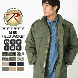 ロスコ ジャケット M-65 メンズ フィールドジャケット キルティングライナー 大きいサイズ USAモデル 米軍|ブランド ROTHCO|ミリタリージャケット 迷彩