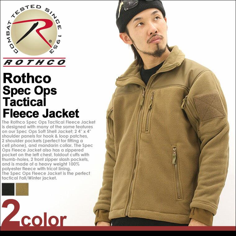 【送料299円】 ロスコ ROTHCO ロスコジャケット メンズ 大きいサイズ シェルジャケット [USAモデル] ロスコ ROTHCO ジャケット メンズ 冬 ソフトシェルジャケット ミリタリー シェルジャケット 防寒 フリース 生地 フリースジャケット XL XXL LL 2L 3L