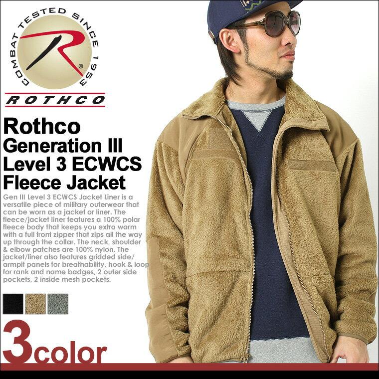 【送料299円】 ロスコ ROTHCO ロスコジャケット メンズ 大きいサイズ フリース [USAモデル] ロスコ ROTHCO ジャケット メンズ 冬 フリースジャケット アウター 防寒 アメカジ ミリタリー ブランド 大きい フリース 生地 XL XXL LL 2L 3L