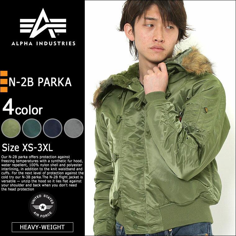 【送料無料】 alpha industries アルファインダストリーズ フライトジャケット n-2b アルファ ジャケット ブルゾン [alpha industries アルファインダストリーズ alpha アルファ n-2b ジャケット メンズ 大きいサイズ n2b アウター ブルゾン 冬 XL XXL LL 2L 3L] (USAモデル)