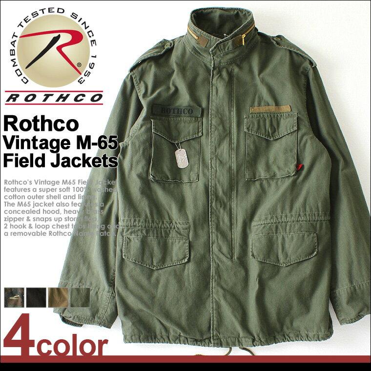 ロスコ ROTHCO ロスコ M-65 ミリタリージャケット メンズ M65 ヴィンテージ仕様 [ROTHCO ロスコ ジャケット 大きいサイズ メンズ M-65 フィールドジャケット M65 ミリタリージャケット 迷彩柄 迷彩 アウター XS SS XL XXL LL 2L 3L 4L 5L] (USAモデル)