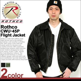 罗斯科 ROTHCO 罗斯科工会-45 P 男士大尺寸夹克工会-45 P [ROTHCO 罗斯夹克男装大尺寸罗斯 MA1 马-1 夹克外套军事外衣夹克] (美国模型)