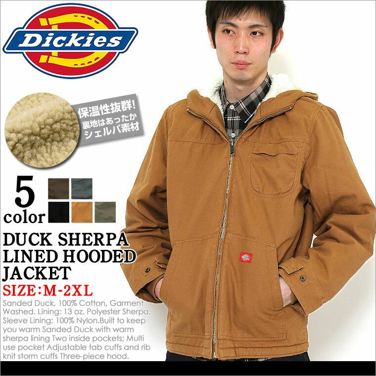 ディッキーズDickies DUCK SHERPA LINDED HOODED JACKET ジャケット メンズ 秋冬 アウター ブルゾン 大きいサイズ ダック 黒 ブラック XL XXL LL 2L 3L 【平行輸入品】 【USAモデル】