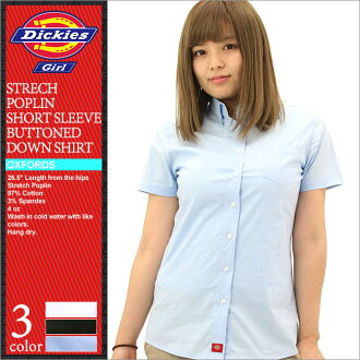 freshbox | Rakuten Global Market: Dickies Girl Dickies girl shirt ...