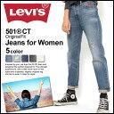 リーバイス Levi's Levis リーバイス 501ct カスタムテーパード ロールアップデニム [Levi's 501ct Levis 501ct リーバ...