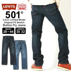 割引クーポン配布中 | リーバイス 501 ボタンフライ ストレート 大きいサイズ USAモデル|ブランド Levi's Levis|ジーンズ デニム ジーパン Levis501 Levi's501 アメカジ カジュアル