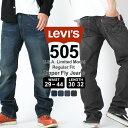 【送料299円】 リーバイス Levi's Levis リーバイス 505 ジーンズ メンズ リーバイス REGULAR FIT STRAIGHT JEANS ...