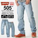 リーバイス 505 ジッパーフライ ストレッチ 大きいサイズ USAモデル ブランド Levi's Levis ジーンズ デニム ジーパン アメカジ カジュアル