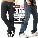 リーバイス 511 ジッパーフライ ストレッチ 大きいサイズ 511-1163 0408 1390 1042 USAモデル|ブランド Levi's Levis|ジーンズ デニム ジーパン アメカジ カジュアル