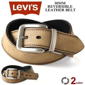 リーバイス ベルト リバーシブル 30mm メンズ 大きいサイズ USAモデル|ブランド Levi's Levis|本革 レザー アメカジ カジュアル