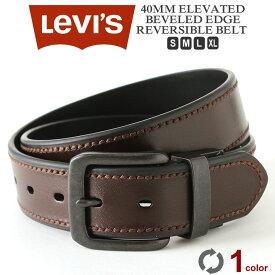 リーバイス ベルト リバーシブル 40mm メンズ 大きいサイズ USAモデル|ブランド Levi's Levis|本革 レザー アメカジ カジュアル