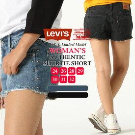 【全品対象】割引クーポン配布 | リーバイス レディース 29964 ショートパンツ デニム 大きいサイズ USAモデル|ブランド Levi's Levis|アメカジ カジュアル