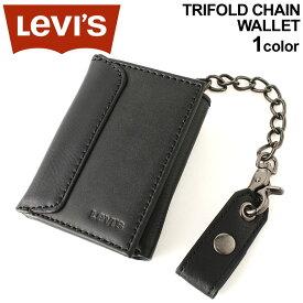 リーバイス 財布 三つ折り メンズ 本革 レザー 31lv1194 USAモデル|ブランド Levi's Levis|三つ折り財布 アメカジ カジュアル