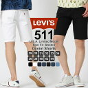 Levi's リーバイス 511 ハーフパンツ メンズ デニム ショートパンツ メンズ 大きいサイズ メンズ リーバイス ハーフパンツ デニム メンズ levis511 ハーフパンツ アメカジ
