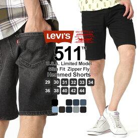 割引クーポン配布中 | リーバイス 511 ハーフパンツ 膝上 ジッパーフライ スリム 大きいサイズ USAモデル|ブランド Levi's Levis|ジーンズ デニム ジーパン ショートパンツ アメカジ カジュアル