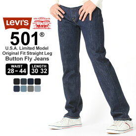 割引クーポン配布中 | リーバイス 501 ボタンフライ ストレート 大きいサイズ USAモデル|ブランド Levi's Levis|ジーンズ デニム ジーパン|ブラック ダメージ Levis501 Levi's501 アメカジ カジュアル