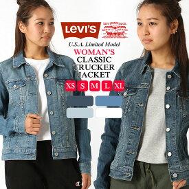 リーバイス レディース Gジャン 70240 大きいサイズ USAモデル|ブランド Levi's Women's Levis|ジージャン デニムジャケット アメカジ カジュアル