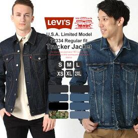 リーバイス Gジャン メンズ 大きいサイズ 72334 USAモデル|ブランド Levi's Levis|ジージャン デニムジャケット アメカジ カジュアル【COP】